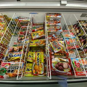 パリもち!さすが大阪王将!冷凍餃子をもっと美味しく食べる方法!