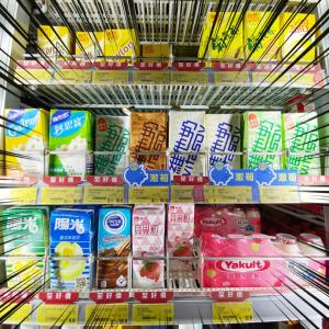 これ好き!維他奶の「夏限定メロン味」がリピ確定の美味しさ!