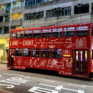 気分が上がらないときは香港で好きな場所ベスト5に入るところへ