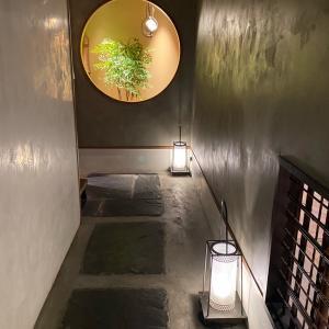 京都の予約困難ミシュラン店で贅沢ランチするも不満だった理由。