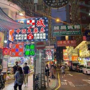 iPhone12を入手!やっす!先達廣場と本日の香港動画