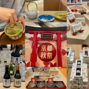 京都の日本酒や抹茶、雑貨が大集合!「京都秋祭」が尖沙咀のMIRAで開催中!