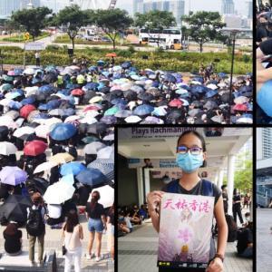 【香港デモ情報】8月24日空港及び空港への交通機関妨害運動など日本領事館から注意喚起のメール。