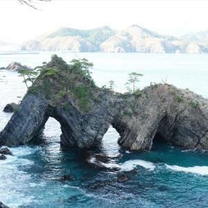 岩手(その3)自然環境