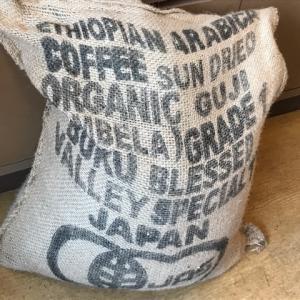 限定品:エチオピア ブク農園 ブレストバレー
