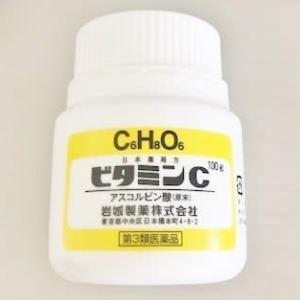 ビタミンC風呂(塩素除去?!)