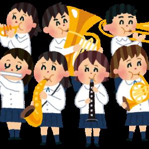 高校音楽教員の生活