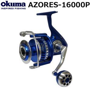 オクマ アゾレス 16000P スピニングリール入荷
