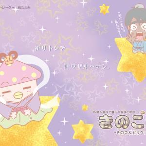 【イラスト】織姫と彦星