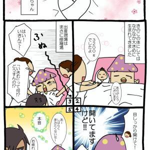 【きのこガリまとめ】みゆちゃん出産編