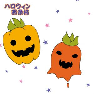 【イラスト】ハロウィン西条柿