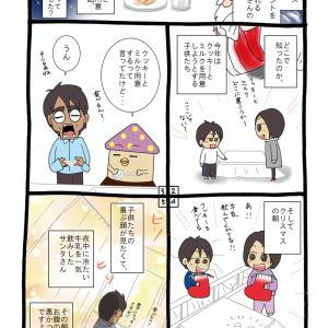 【まとめ】クリスマス編