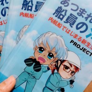 【お仕事】海人と波夏のマスクケースプレゼント!※3/23まで
