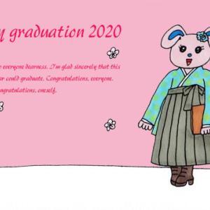 サクラサク 2020