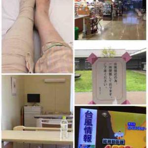 台風接近中(入院7日目)