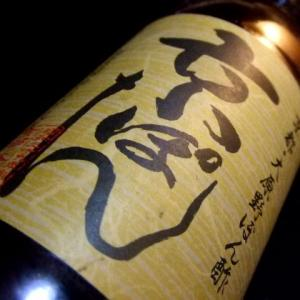 京都の、ちょっとお高い「ぽん酢」で、かに鍋を・・・