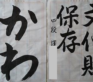 2021.9月号清書
