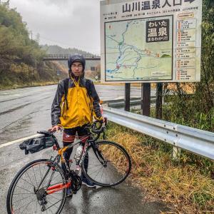 出雲から菊池へ親子の自転車旅