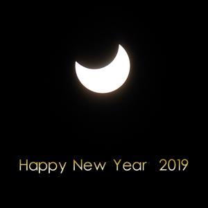 部分日食 2019