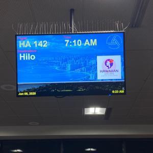 ハワイ旅行2020 3日目①