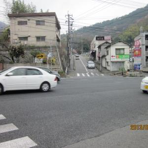 大空山(広島県呉市阿賀)