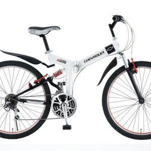 ホームセンターでサスペンション付きの自転車は買うな!