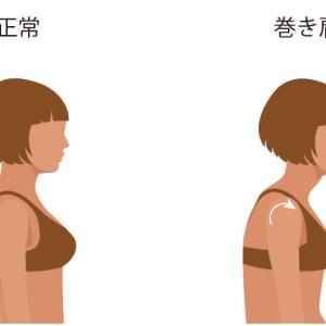 四十肩、五十肩でお悩み方 肩甲骨の動きが悪くなています