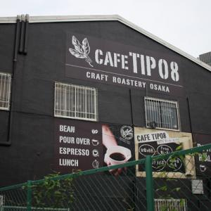 CAFE TIPO8