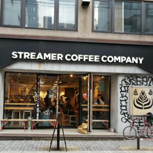 STREAMER COFFEE COMPANY 心斎橋