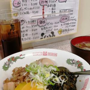 台湾料理 勝