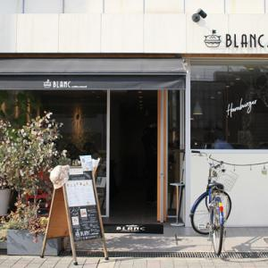 BLANC Coffee Stand