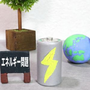 グリーントランスフォーメーション(GX)とカーボンゼロ・イノベーション