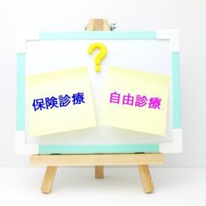 小沢修司氏著『福祉社会と社会保障改革』から考える-2