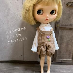 刺繍入りのサロペ♥