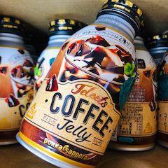飲むコーヒーゼリー