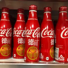 徳川のコーラ