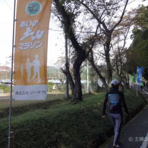 あいの土山マラソン2019☆レポート