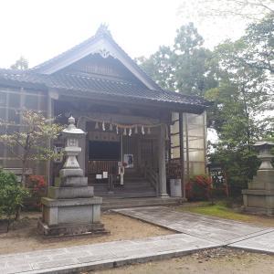 御霊神社門前の「唐板(からいた)」
