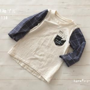 布帛袖プル[130]*天竺と布帛