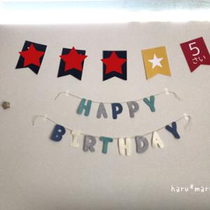 次男の5歳の誕生日と長男自家中毒