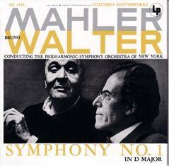 ワルターの振る マーラー:交響曲第1番