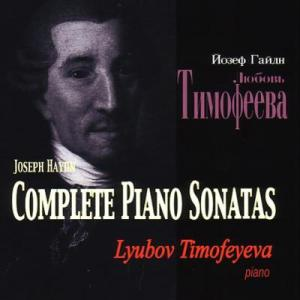 チモフェーエワの弾く ハイドン:ピアノソナタ第19番