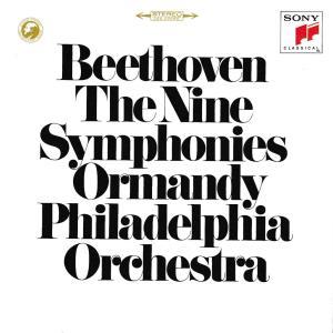 オーマンディ指揮 ベートーヴェン 交響曲第3番「英雄」