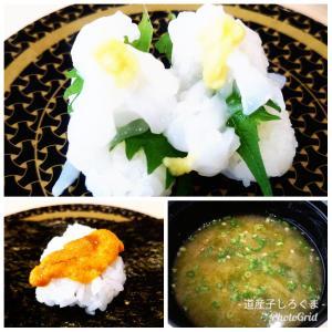 回転寿司〜北海道との違い
