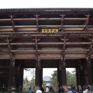2泊3日 神社仏閣を巡る奈良の旅 ~1日目後編~