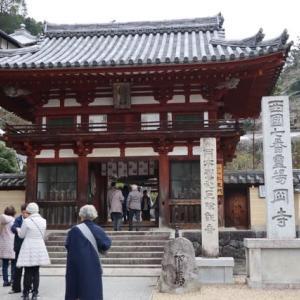 奈良の旅 最終日も感動の連続でした。