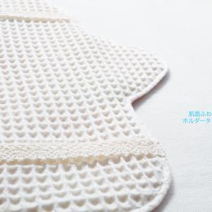 肌面にふわふわワッフル生地の布ナプキン
