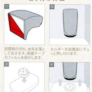 おすすめ石鹸♪