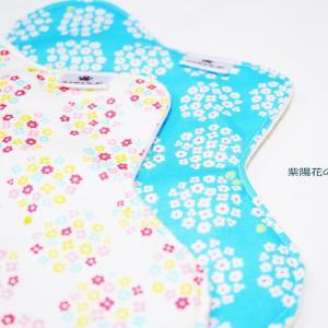 紫陽花柄の布ナプキン 数点アップしました
