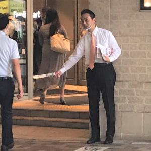 村井ひでき通信 増刊号完成!